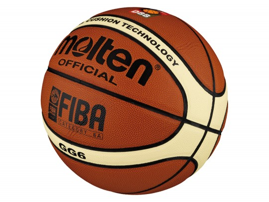 All-In Sport: Der Molten Basketball GG7 - ein Top-Basketball von der Firma Molten, FIBA APPROVED und DBB geprüft<br /><br /><b>Der offizielle Spielball...