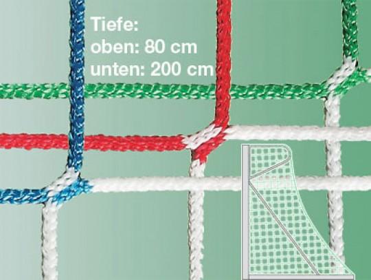All-In Sport: Voor doelen 732 x 244 cm, net slijtvast knooploos. Doeldiepte boven 80 cm, onder 200 cm. Onze slijtvaste doelnetten doen wat ze beloven! ...