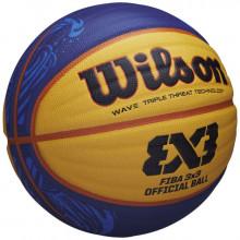All-In Sport: <p>OFFICIËLE FIBA 3X3 SPELBAL<br />De Wilson 3x3 basketbal biedt uitstekende handling en perfecte balcontrole met 3x3 of streetbal...