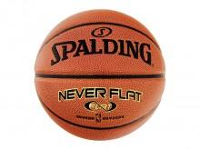 """All-In Sport: De """"Neverflat"""" technologie verhindert voortijdig drukverlies en garandeert een langdurige optimale handling zonder bijpompen. Hoogwaardig..."""