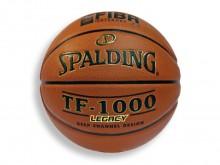 All-In Sport: Officiële wedstrijdbal in het nieuwe gouden gold-logo design. Innovatief ZK Microfibre kunstleder voor verbeterd oppervlak met nog meer g...