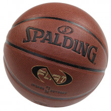 All-In Sport: <p>BINNEN- EN BUITENBASKETBAL, MAAT<br />Spalding basketbal NBA NEVERFLAT met innovatieve NitroFlat-technologie<br />Met de Spalding Bask...
