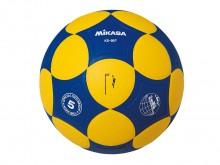All-In Sport: Officiële wedstrijdbal van de Internationale Korfbal Federatie en goedgekeurd voor internationale en nationale wedstrijden. De bal blinkt...