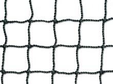 All-In Sport: aus ca. 1,8 mm Polypropylen, nach DIN 7894, mit  8 m langem KEVLAR-Seil und seitlichen Polyesterstäben für optimale Netzspannung.