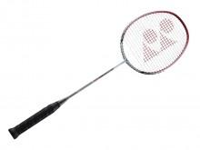 All-In Sport: Zeer licht racket alleen 85 gram. Extra flexibele shaft voor veel power. Groot blad voor optimale controle. Inclusief Multifile bespannin...