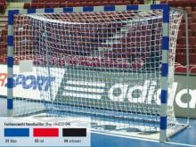 All-In Sport: Vrijstaand, volgens DIN 7897, 300 x 200 cm, doeldiepte boven 100 cm en onder 130 cm, topkwaliteit voor intensief gebruik Netbeugels met 4...