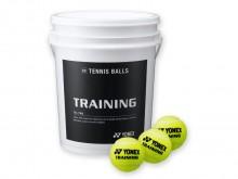 All-In Sport: Deze trainingsbal is perfect voor trainingsdoeleinden. De bal is drukloos, met lange levensduur en geschikt voor tenniskanonnen. Een econ...