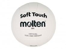 All-In Sport: Handgenaaide trainingsbal, extreem duurzaam, zeer zacht synthetisch leder, optimaal geschikt voor schooltraining en starters, zacht balco...