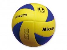 All-In Sport: De nieuwe Mikasa trainings- en wedstrijdbal van bijzonder zacht synthetisch materiaal. Extreem slijtvast en duurzaam. Hoogste precisie do...
