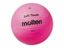 All-In Sport: Rubber bal voor spel en recreatie, goede stuitkracht, robuust. Ø 20,5 cm, 200 gram.